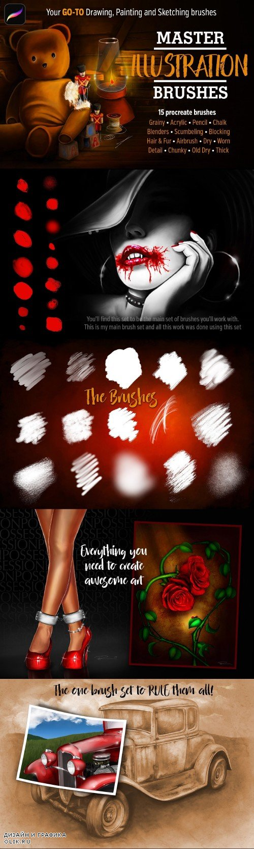 Master Illustration Brushes - 2745846