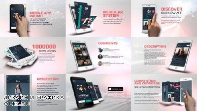 App Promo Kit - Project for After Effects (Videohive)