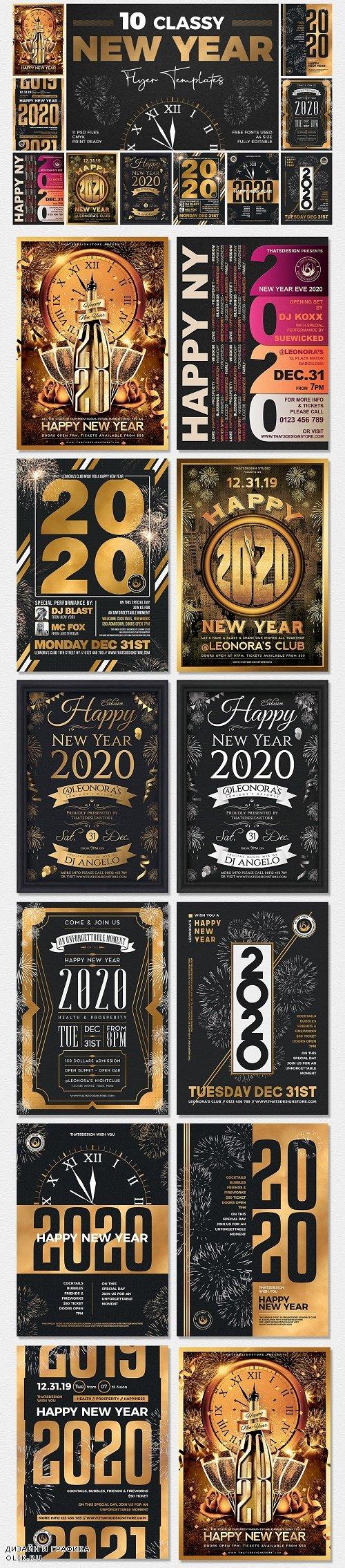 10 New Year Flyer Bundle - 4197215
