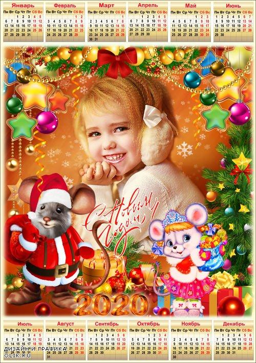 Новогодняя рамка с календарём на 2020 год - На пороге Крысы год, верь, он счастье принесёт