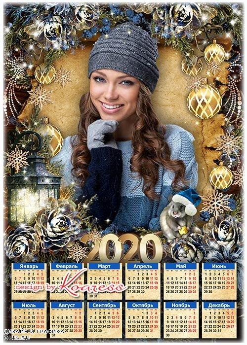 Праздничный календарь-рамка на 2020 с симпатичным символом года - Золото зимних праздников