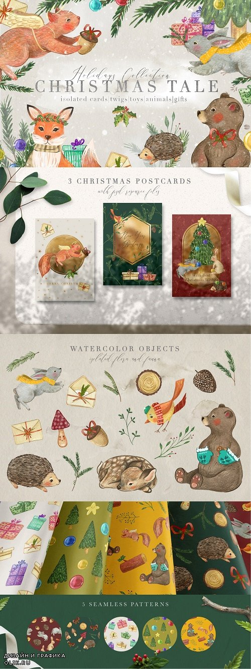 Christmas Tale Graphic Collection -  4250941