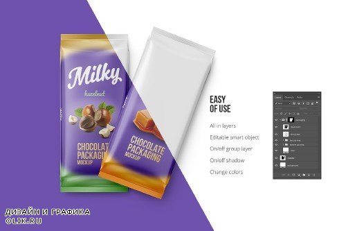 Two Chocolate bar mockup - 4014108