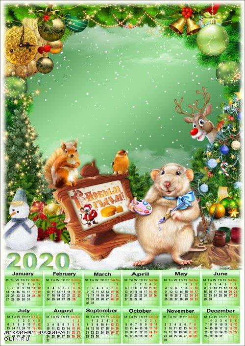 Праздничный календарь на 2020 год с рамкой для фото - Новогоднее поздравление