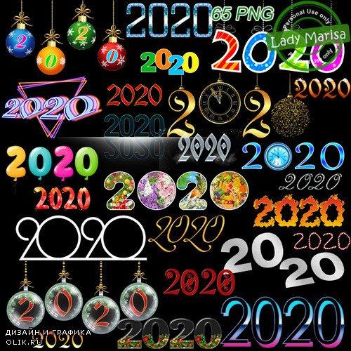 Клипарт - Надпись 2020 в различных стилях на прозрачном фоне