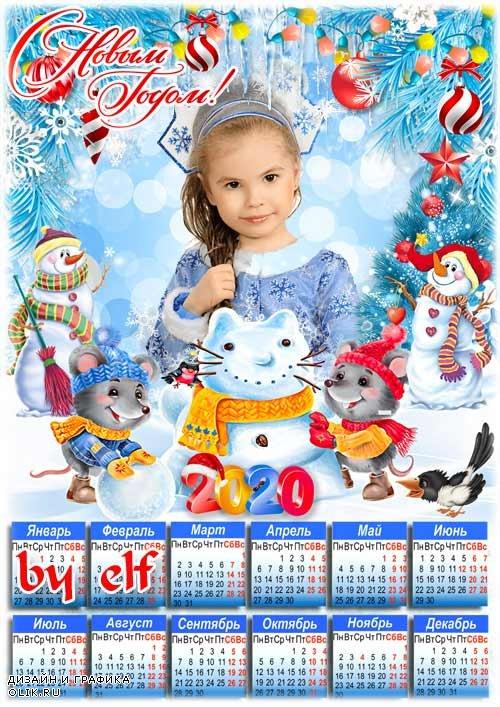 Детский календарь на 2020 год с мышками - Тихо падает снежок на тропинки, на лужок