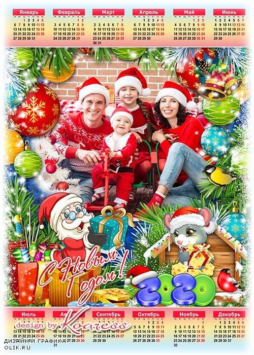 Праздничный календарь на 2020 год с Крысой, Дедом Морозом - Новый Год приходит в дом с подарками