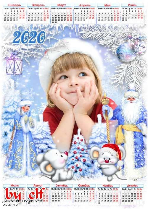 Детский календарь на 2020 год с символом года - Новый год еловой веткой снова в сказку манит нас