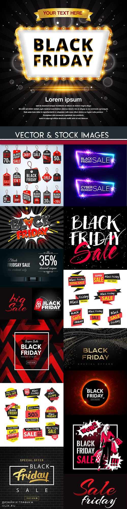 Black Friday and sale special design illustration 22