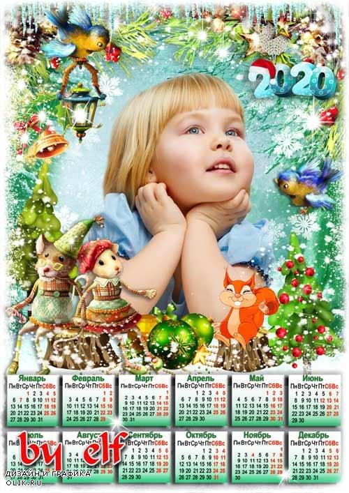 Детский календарь на 2020 год с мышками - Сказку Новый год подарит, все наполнит волшебством