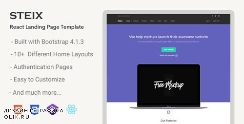 ThemeForest - Steix React v1.0 - Landing Page Template - 23523829