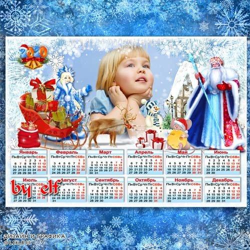 Календарь-рамка 2020 с символом года - Дед Мороз на елке нашей самый главный из гостей