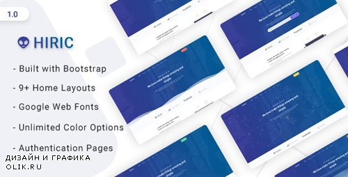 ThemeForest - Hiric v1.0 - Responsive Landing Page Template - 23835540