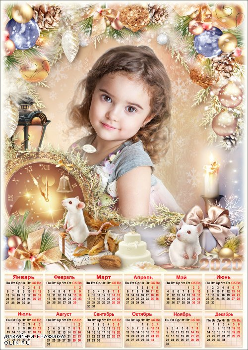Праздничный календарь на 2020 год с рамкой для фото - Нежных снежинок искристая нить розовой краски сумела налить
