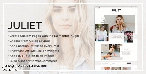 ThemeForest - Juliet v2.8 - A Blog & Shop Theme for WordPress - 17625325