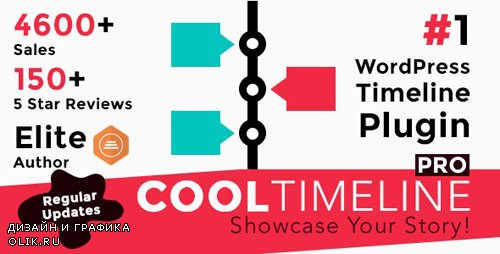 CodeCanyon - Cool Timeline Pro v3.3 - WordPress Timeline Plugin - 17046256