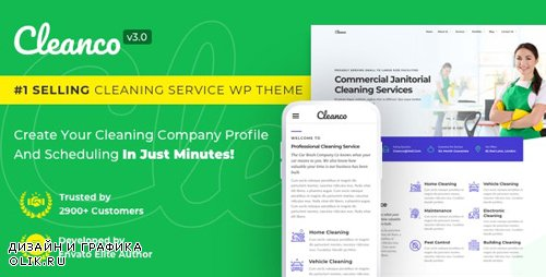 ThemeForest - Cleanco v3.1.1 - Cleaning Service Company WordPress Theme - 9460728