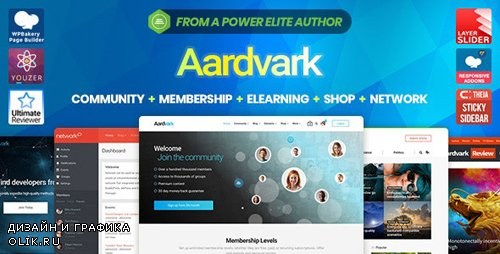 ThemeForest - Aardvark v4.10 - Community, Membership, BuddyPress Theme - 21281062