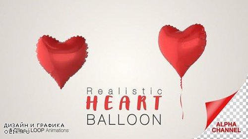 Videohive - Heart Balloon - 25003069