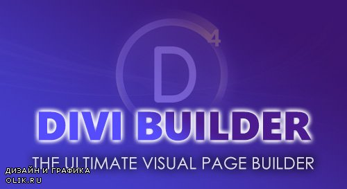 Divi Builder v4.0.6 - A Drag & Drop Page Builder Plugin For WordPress + Divi Layout Pack 2019 - ElegantThemes