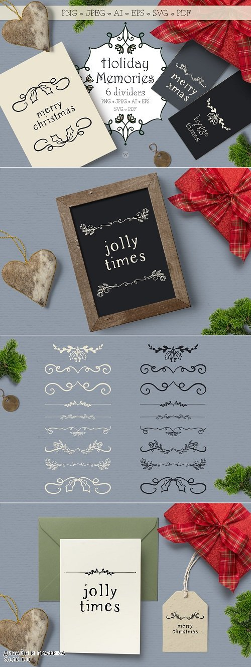 Christmas clipart and dividers 4278435