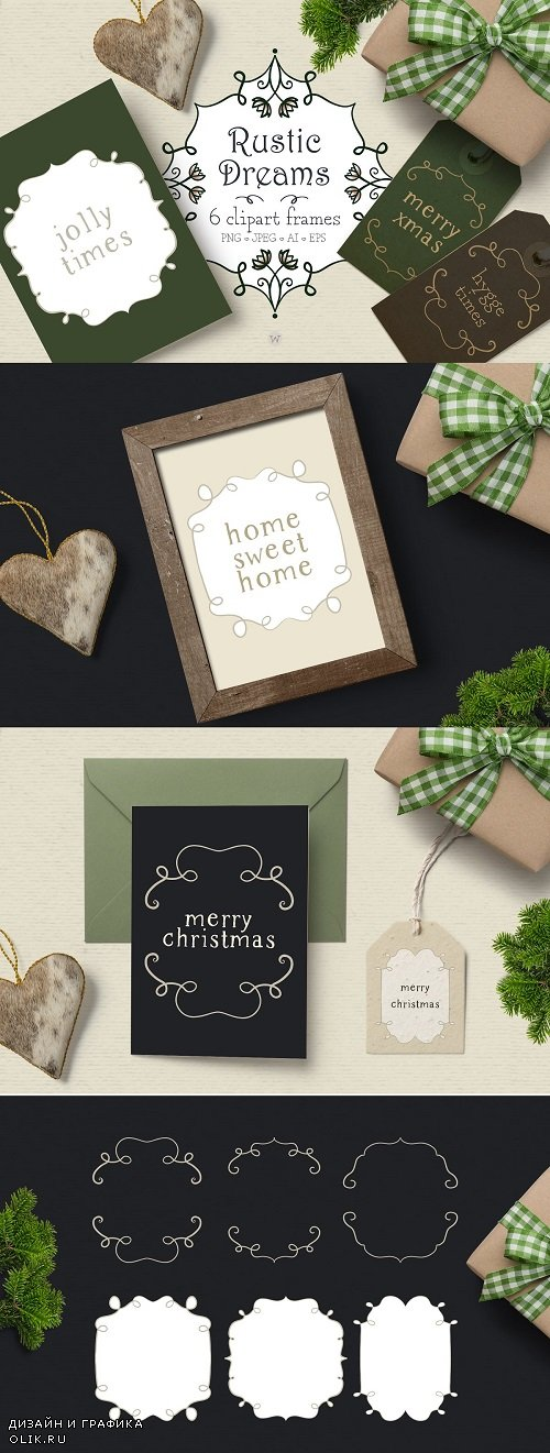 Rustic Christmas clipart frames - 4278237