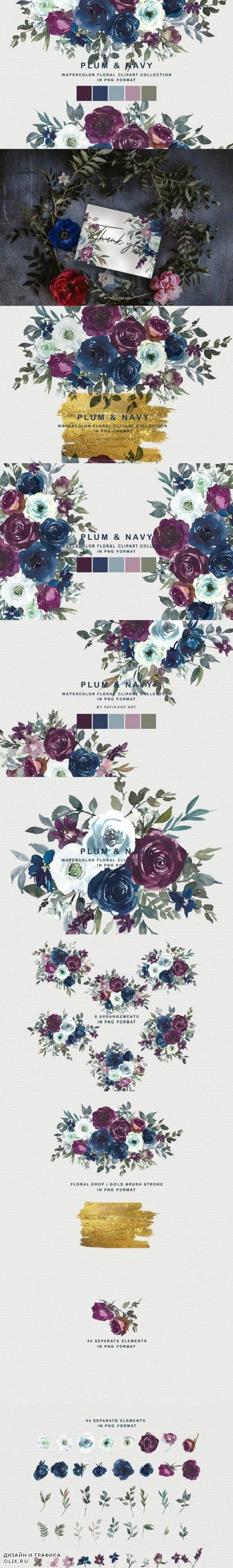 Plum & Navy Floral Clipart PNG - 4277614