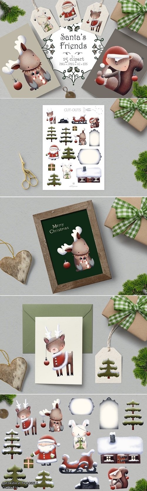 Christmas woodland animals clipart 4278557
