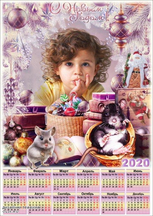Новогодний календарь на 2020 год с рамкой для фото - Старые игрушки
