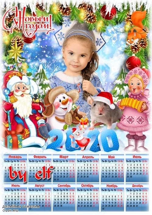 Праздничный календарь на 2020 год с символом года - С Новым годом, годом Крысы