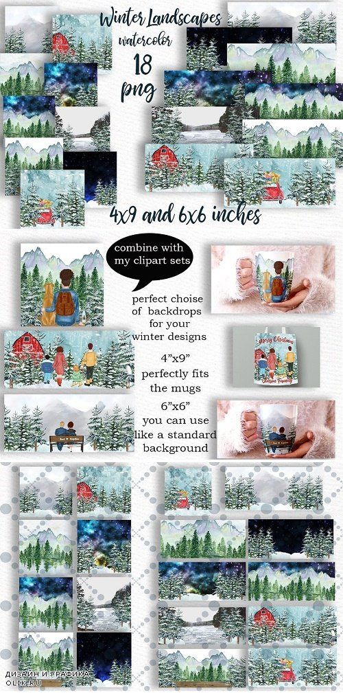 Winter background Holiday scenes - 4284803
