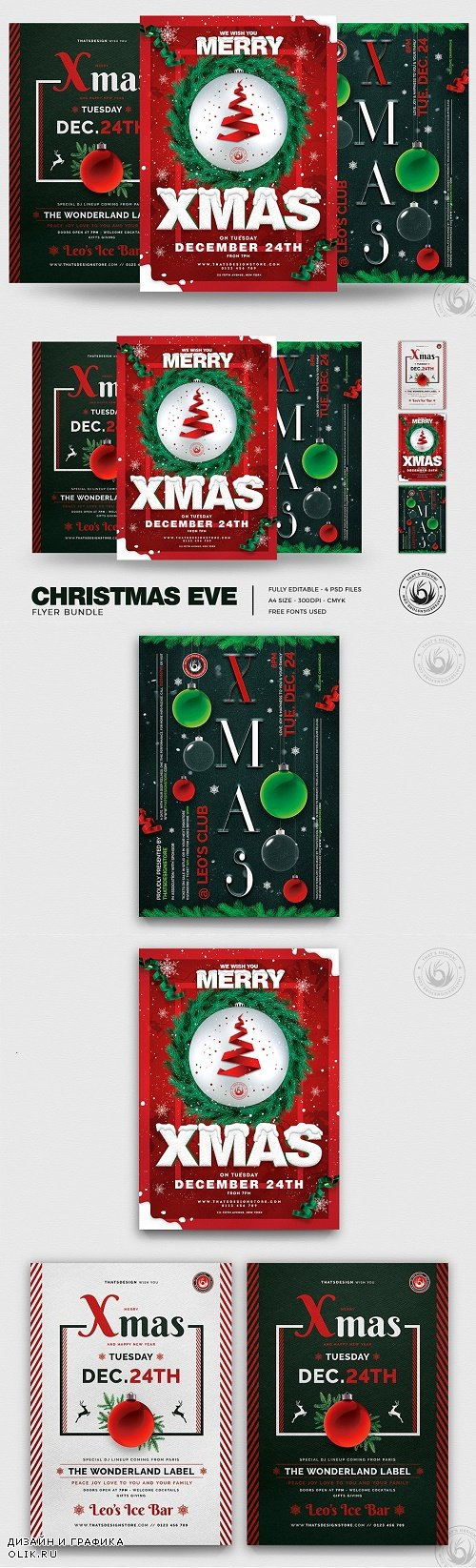 Christmas Eve Flyer Bundle V2 - 4280686
