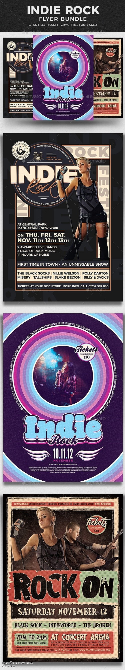 Indie Rock Flyer Bundle - 24920146 - 4240794