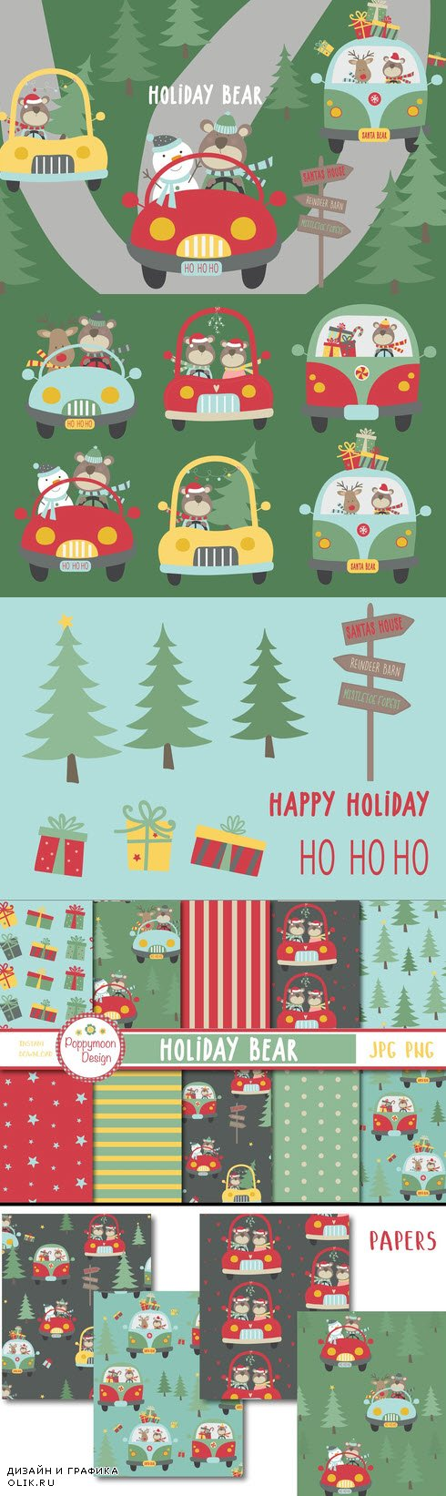 Holiday Bear Clipart and Paper - 4117059 - 4117070
