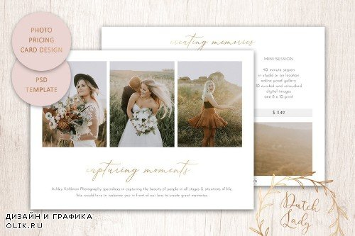 PSD Photo Price Card Template #19 - 4283278