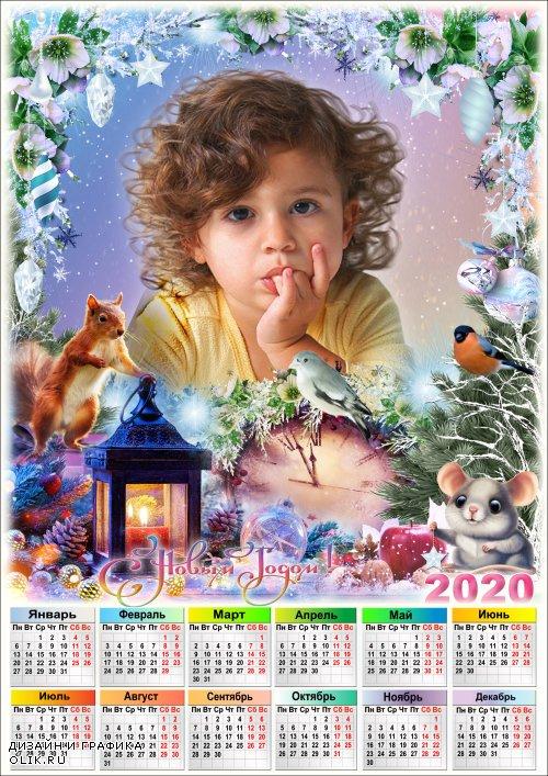 Новогодняя рамка с календарём - Новый год в восточном стиле - это крысы шустрой год. Он во всём подлунном мире много радости несёт