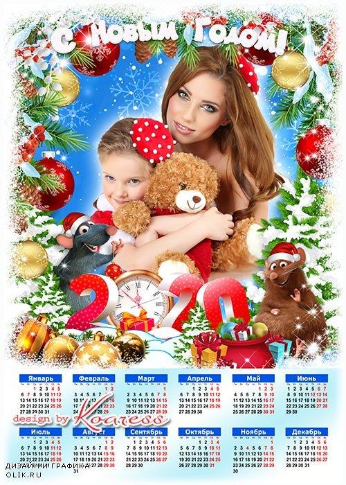 Праздничный календарь-фоторамка на 2020 с символом года Крысой - Вновь зима рассказывает сказки, наступет снова Новый Год