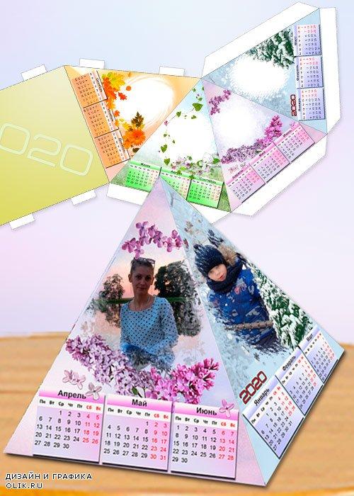 Настольный календарь на 2020 год - Семья