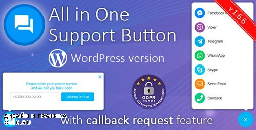 CodeCanyon - All in One Support Button v1.6.6 + Callback Request. WhatsApp, Messenger, Telegram, LiveChat and more... - 22266189