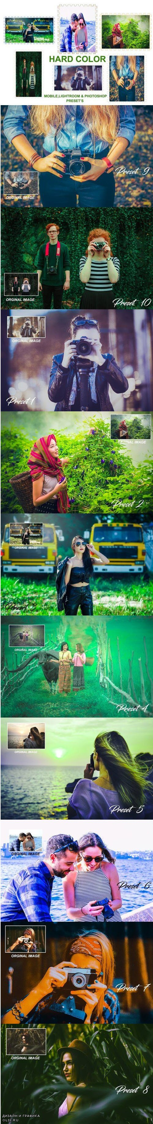 Hard Color - Lightroom Presets - 4269855