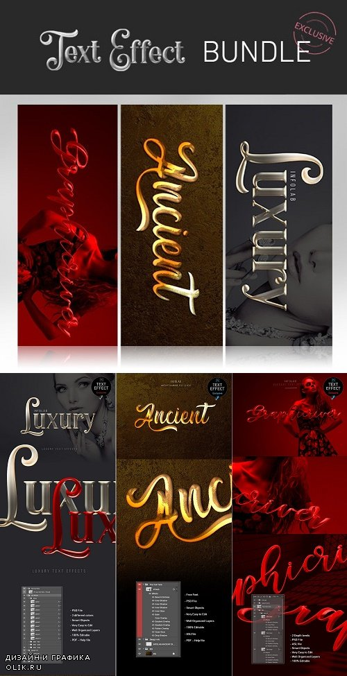 Text Effect Bundle - 24925194