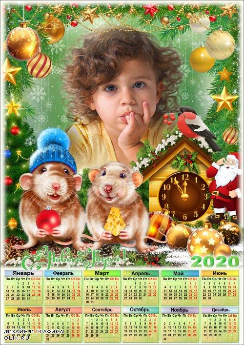Новогодняя рамка с календарём на 2020 год - Сладкая парочка