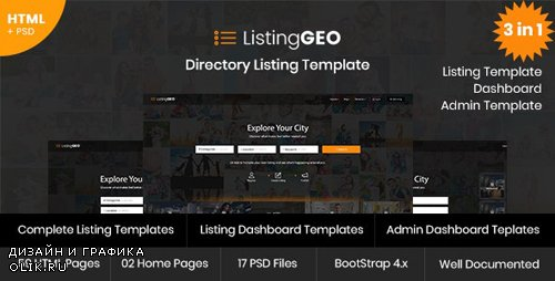 ThemeForest - ListingGEO v1.1 - Directory Listing Template - 20759180