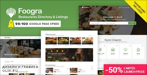 ThemeForest - Foogra v1.0 - Restaurants Directory & Listings Template - 25074949