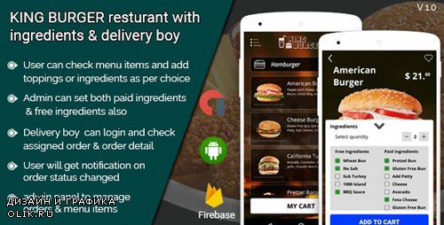 CodeCanyon - KING BURGER restaurant with Ingredients & delivery boy full android application v2.0 - 22628158