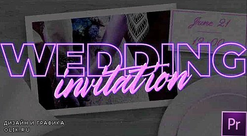 Wedding Invitation 310187 - Premiere Pro Templates
