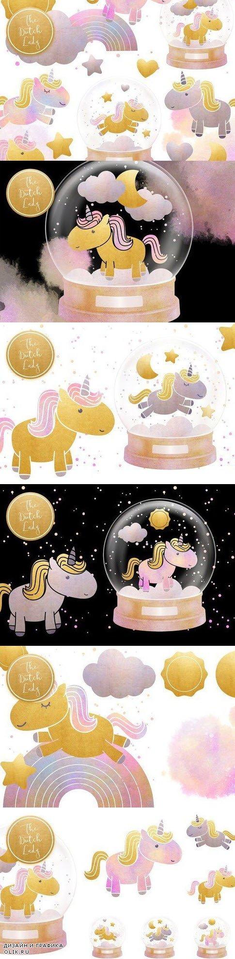 Unicorns & Snowglobe Clipart Set - 4293732