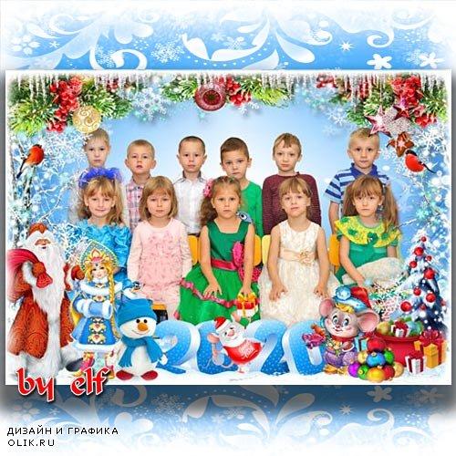 Рамка для фото группы в детском саду - В двери Новый год стучится, Дед Мороз к нам в гости мчится