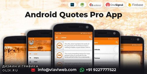 CodeCanyon - Android Quotes Pro App (Authors, Categories) v1.2.1 - 9758670