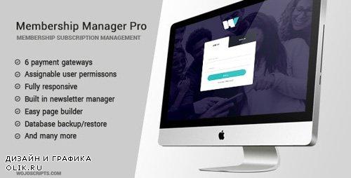 CodeCanyon - Membership Manager Pro v4.10 - 91421